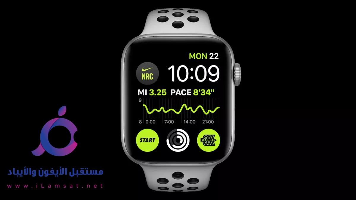 تسريبات مميزات تحديث watchOS القادم لساعة Apple Watch في مؤتمر WWDC21