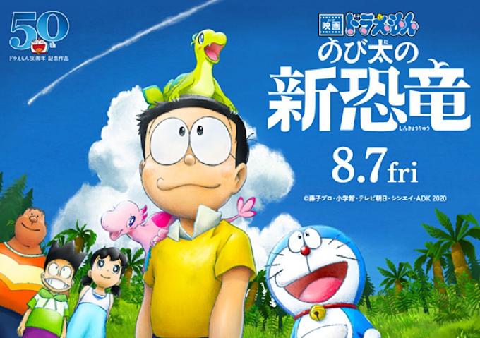 Doraemon Movie Nobita New Dinosaur (2020) in Japanese Dub With ESub | 480p | 720p