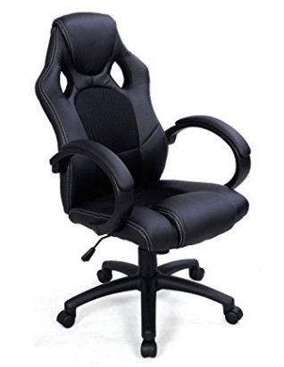 Gaming Chairs For Pc Under $100 (The Best List)