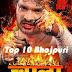Jwala Bhojpuri Movie New Poster Feat Khesari Lal Yadav, Tanushree