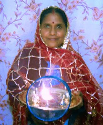 Image result for करवाचौथ डॉ.रूपचन्द्र शास्त्री