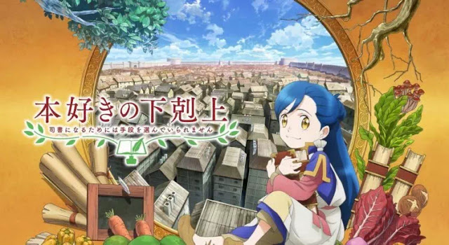 Honzuki no Gekokujou Episode 1-14 Subtitle Indonesia