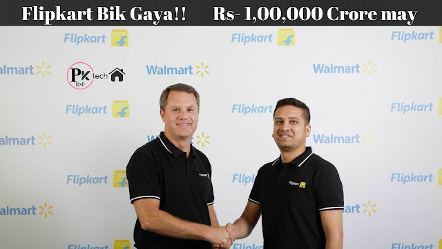 Why did Walmart Buy Flipkart | Flipkart SOLD to Walmart for $ 16 Billion In Hindi |