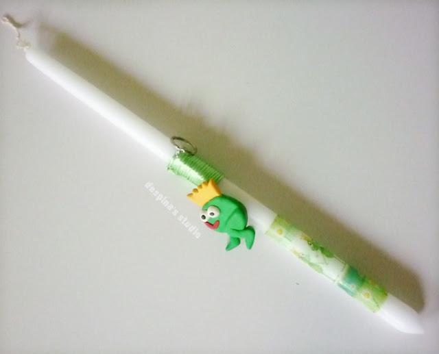 Πασχαλινή Λαμπάδα Πρίγκιπας Βάτραχος