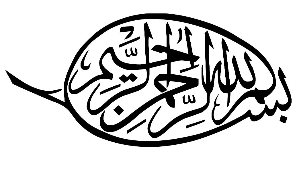 kaligrafi Bismillahirrahmanirrahim 10