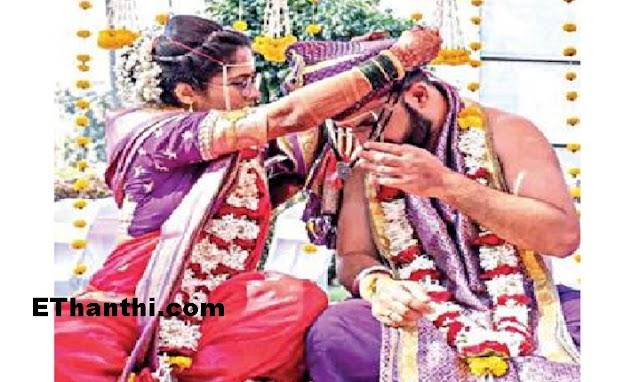 மகாராஷ்டிராவில் விநோதம்... மணமகனுக்கு தாலிக் கட்டிய மணமகள் !