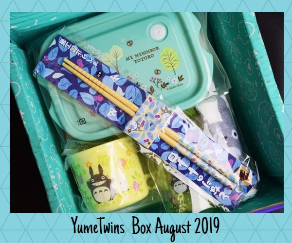 yumetwins box