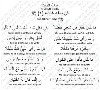 Menu Keseharian Nabi Muhammad Rosululloh shallallahu 'alayhi wa sallam (Part 2)