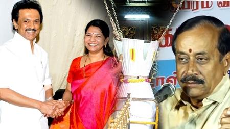 Tirupathi is not a police guard | Stalinum Kanimozhiyum Thaduppadharke – H Raja