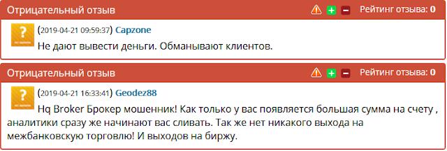 Реальные отзывы от пользователей