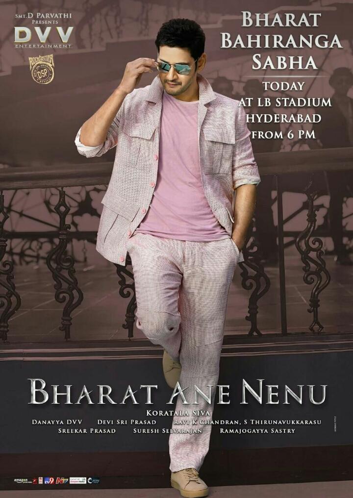 bharat ane nenu movie cast