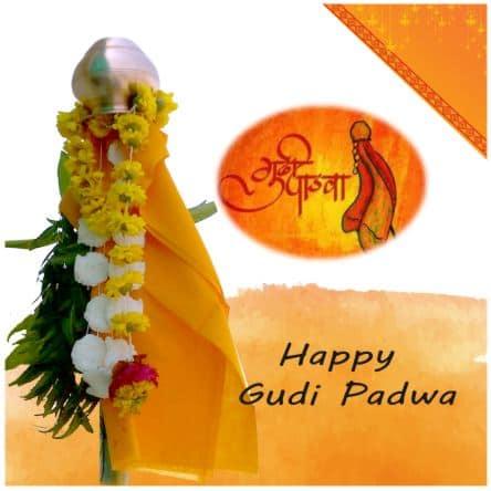 Gudi Padwa  Status Images