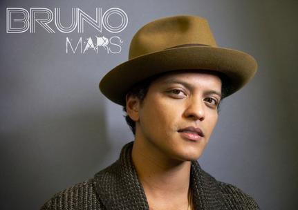 Bruno mars скачать treasure