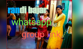 700+randi bajar Whatsapp group invite link