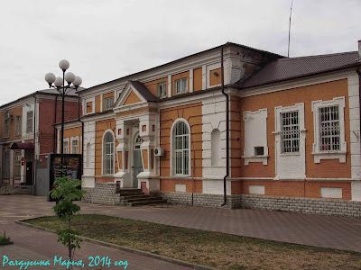 Ростовская область Шахты