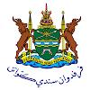 Thumbnail image for Jawatan Kosong di Majlis Perbandaran Klang (MPKlang) – 14 Disember 2018