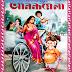 Anandamela Pujabarshiki 2021 (আনন্দমেলা পূজাবার্ষিকী ১৪২৮) । Bengali Pujabarshiki Children MagazineAnandamela Pujabarshiki 2021 (আনন্দমেলা পূজাবার্ষিকী ১৪২৮) । Bengali Pujabarshiki Children Magazine