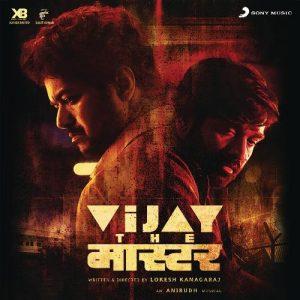 Vijay the Master (2021)