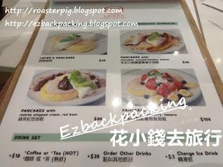 Layer's cafe & pancake menu