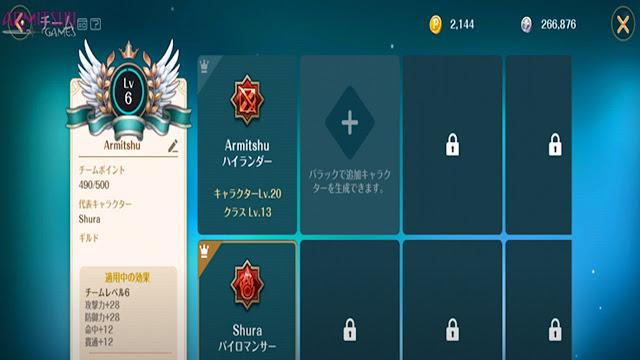 re tree of savior character slot bonus