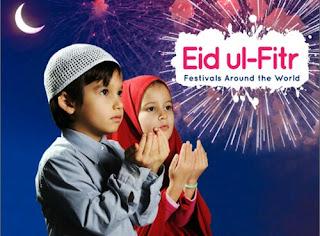Eid Mubarak fb profile picture 2019