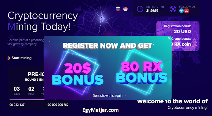 Ronex Airdrop USD And RX Coin – Receive $20 And 80 RX Coins Free ~ $68 and full review