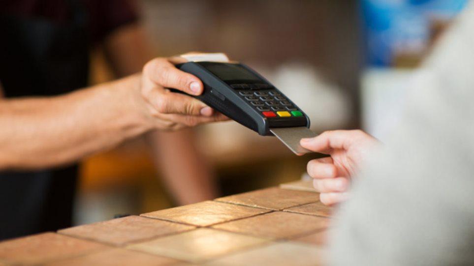 Μέχρι 30 Ιουνίου οι ανέπαφες συναλλαγές έως 50 ευρώ χωρίς χρήση PIN
