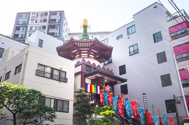 Yagenbori Fudoin in Chuo-ku, Tokyo, Japan.