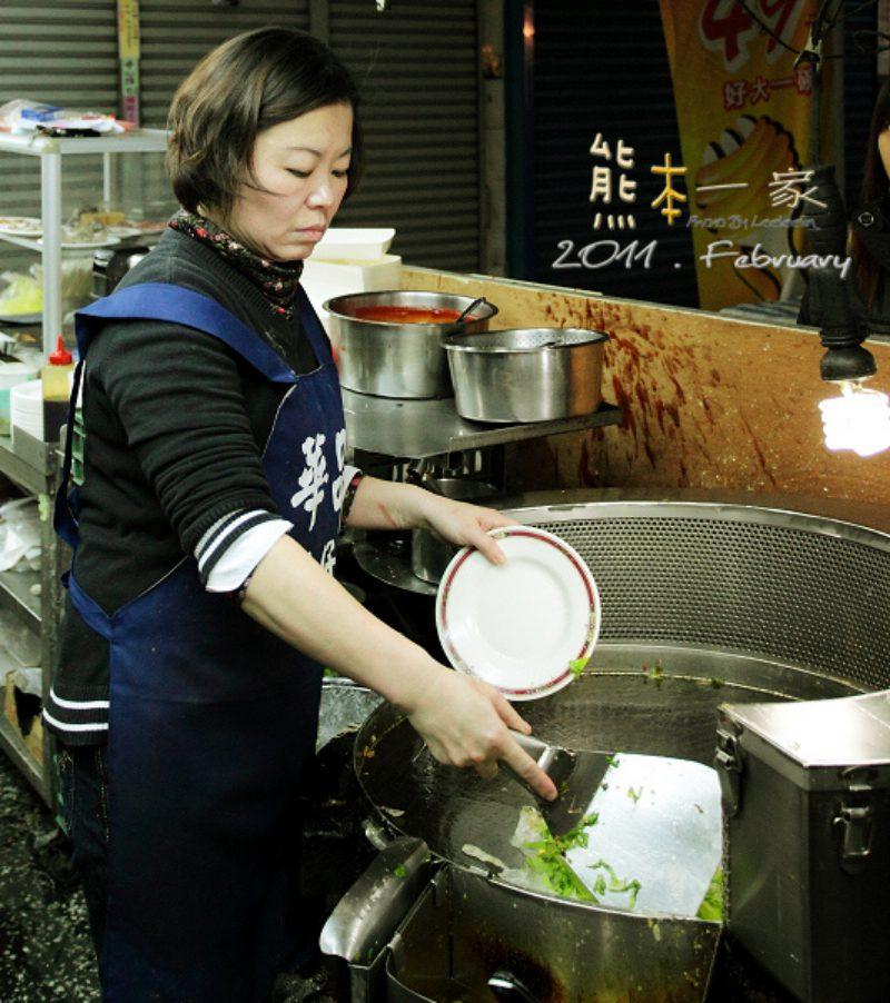 華品蚵仔煎|新竹都城隍廟小吃