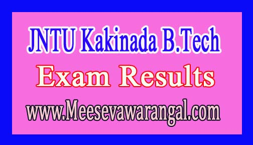 JNTU Kakinada B.Tech 1st Year (R07,R05) Supply 2016 Exam Results