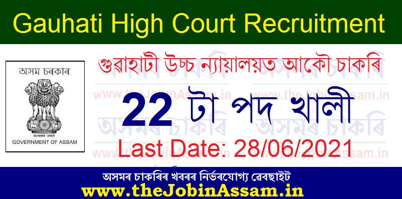 Gauhati High Court Recruitment 2021: Apply for 22 Assam Judicial Service Grade-III Vacancy