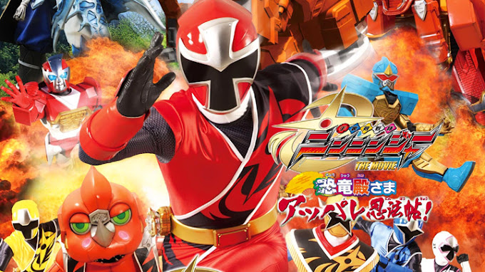 Shuriken Sentai Ninninger The Movie: The Dinosaur Lord's Splendid Ninja Scroll! Subtitle Indonesia