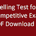 Spelling Test for Competitive Exams PDF Download
