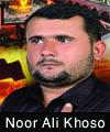 http://www.humaliwalayazadar.com/2017/01/noor-ali-khoso-nohay-2016-to-2018.html