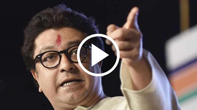 महाराष्ट्रात येण्यापूर्वीच परप्रांतीयांनी परवानगी घेणे आवश्यक : राज ठाकरे ,योगींच्या विधानाला प्रत्युत्तर || Marathi news