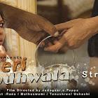 Saheri Doodhwala  webseries  & More