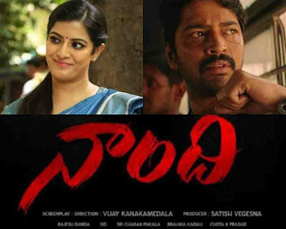 Naandhi Movie 2021 News, Review, Cast, Box Office Collection