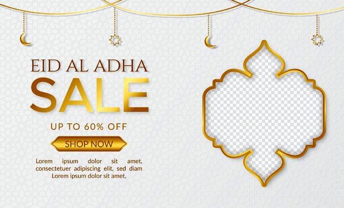 Eid Al Adha Mubarak Sale Promotion Background With Gold Color
