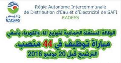 الوكالة المستقلة الجماعية لتوزيع الماء والكهرباء بأسفي: مباراة توظيف 6 تقنيين متخصصين و38 عون تنفيذ. الترشيح قبل 20 يونيو 2016
