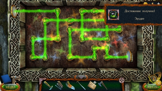 направление света по зеленым линиям в игре затерянные земли 4 скиталец