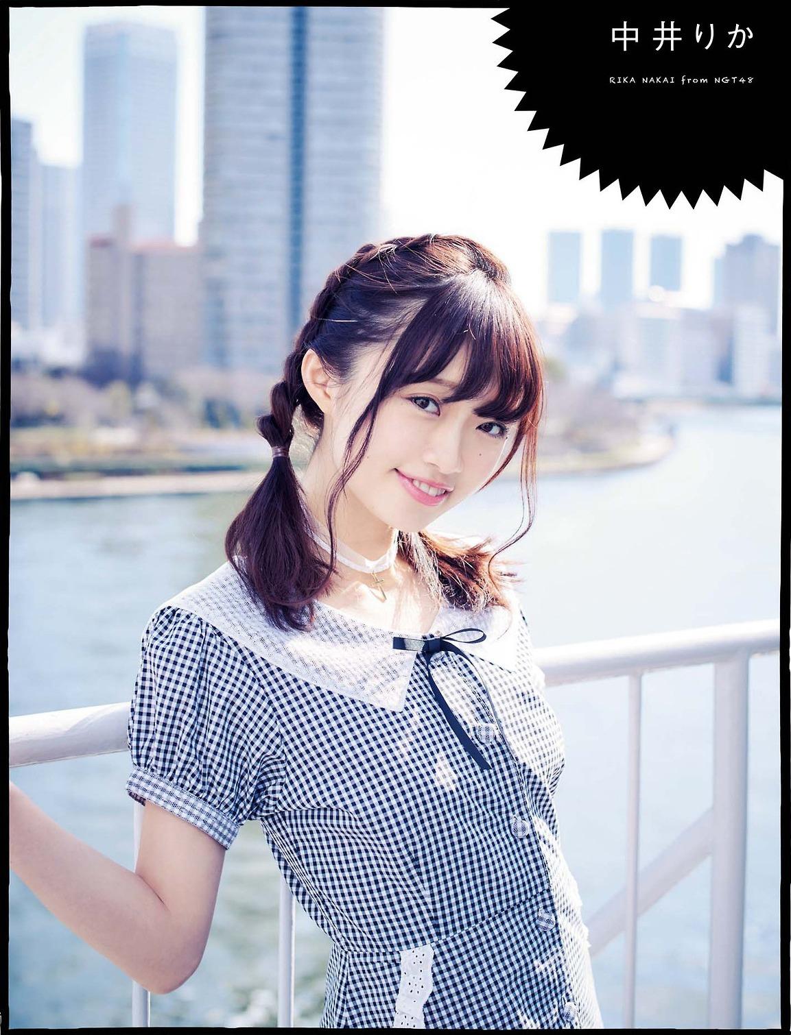Nakai Rika 中井りか NGT48, My Girl 2017 Vol.17 別冊CD&DLでーた