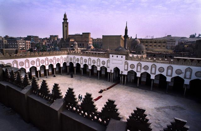 Al azhar university fatwa on forex