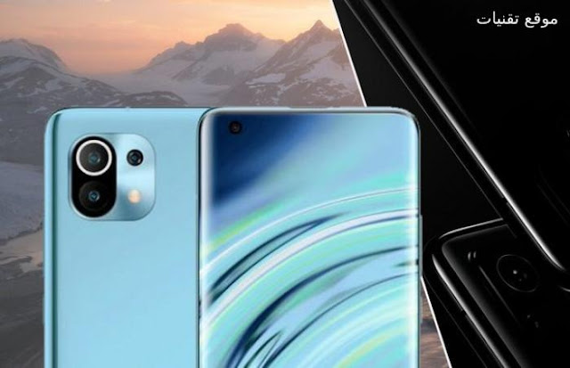 مواصفات وسعر Xiaomi Mi 11 احدث هواتف شاومي