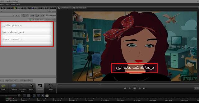 موقع ترجمة افلام موقع subscene لتنزيل ترجمة الأفلام باللغة العربية