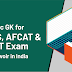 Static GK for CDS, AFCAT and INET Exam: Reservoir in India