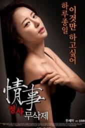 Secret Love Affair (2020)