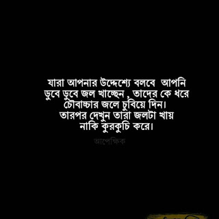 bangla emotional photo
