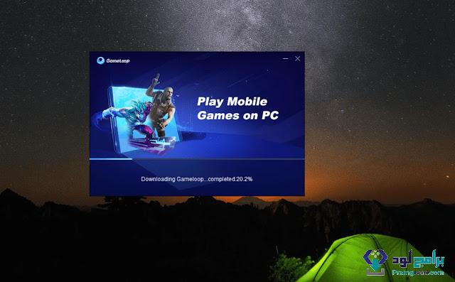 تحميل لعبة ببجي على الكمبيوتر ويندوز 10