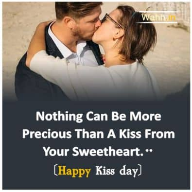 Kiss Day Message Hindi for Lover