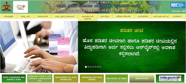 Ration Card in Karnataka State